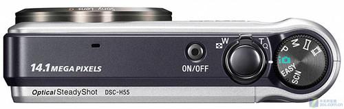 全能型防抖长焦 1400万像素索尼H55发布