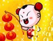 搜狐星座2010年运势大放送