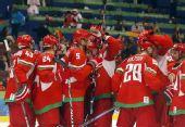 图文:男子冰球德国3-5白俄罗斯 胜利者的庆祝