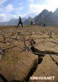 中国十省区遇大范围持续干旱 云贵川桂特大干旱