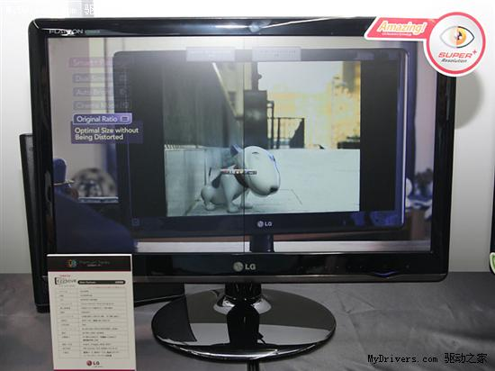LG发布3D高清液晶+IPS液晶展示