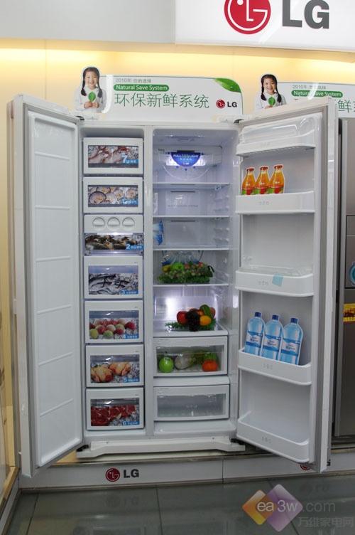LG环保新鲜冰箱 节后仍狂降2000元