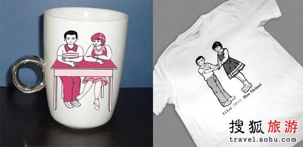 怀旧风格的杯子与文化衫,包含我们多少青春的回忆