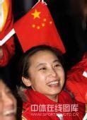 图文:短道女子1500米颁奖仪式 李琰笑容灿烂