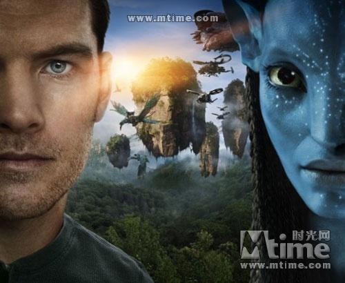 《阿凡达》开启了IMAX3D的全新视界
