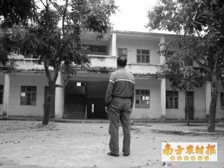 http://www.880759.com/zhanjiangfangchan/16176.html