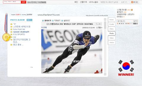 许多网友在速度滑冰运动员李奎�e的迷你小窝留言表示鼓励。李奎�e也是一名真正的金牌得主,他从不畏惧失败,唤起人们的挑战精神。