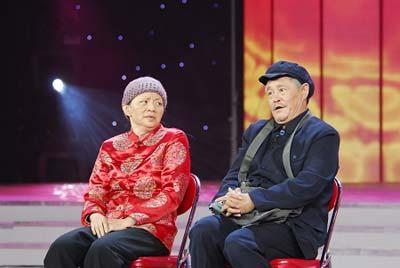 2008年赵本山与宋丹丹合作春晚小品《火炬手》