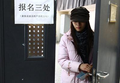 北京电影学院相声班报名现场