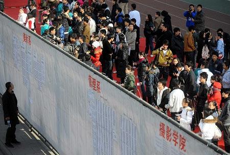 北京电影学院招生报名现场