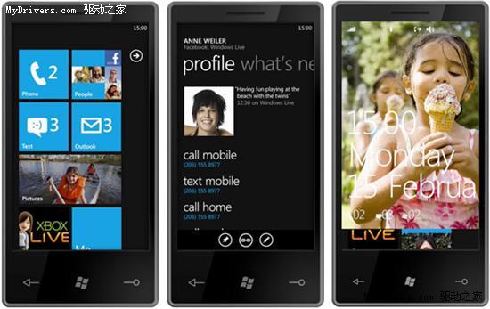 摩托罗拉有望5月生产Windows Phone 7手机