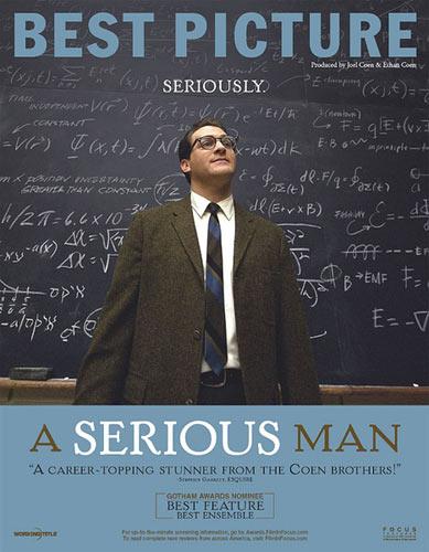 最佳影片提名:《严肃的人》