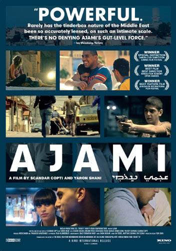 最佳外语片提名:《阿亚米》(以色列)