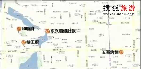 金铭的后海美食地图