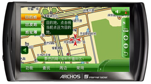 爱可视平板电脑_爱可视5定制版GPS导航软件送正版光碟仅199元-搜狐数码