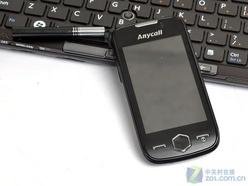 华丽3D界面非智能手机 三星S8000再降