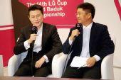 图文:第14届LG杯2-0李昌镐夺冠 孔杰接受采访