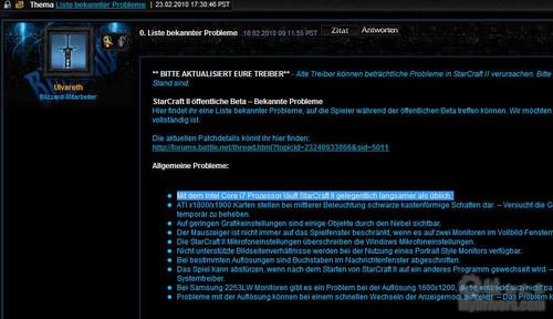 【02.24】《星际争霸2》Beta处理器性能对比