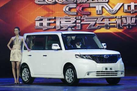 酷熊荣获2009第五届CCTV中国年度汽车评选年度经济型轿车大奖