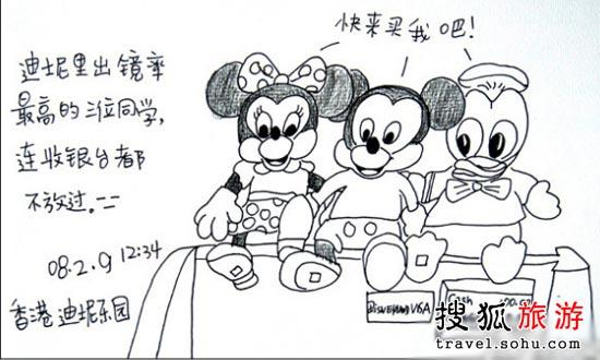 美女绝妙手绘图带你穷游香港