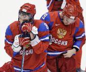 图文:男子冰球加拿大7-3俄罗斯 俄罗斯队失落