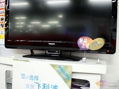 合资47寸低价全高清 飞利浦3系列破8K