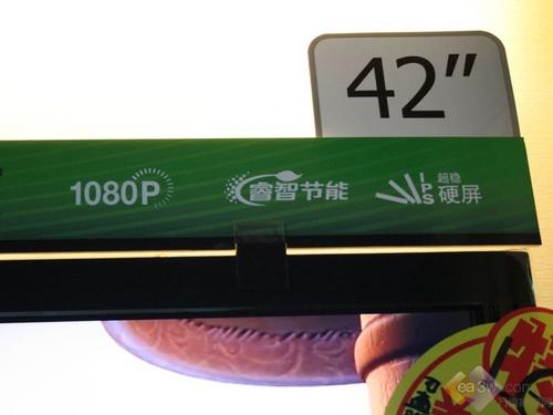 42寸FHD将破6K!LG 42LH30FR新品促销