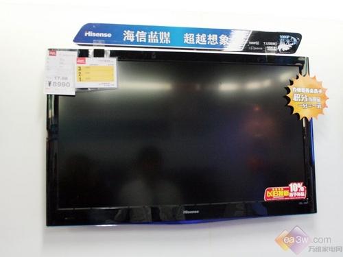40寸超值全高清 海信TLM40V68PK特价