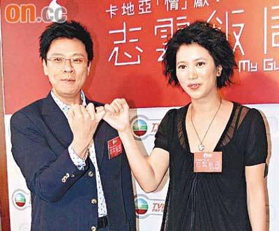 袁咏仪(右)在节目中坦承曾被包养