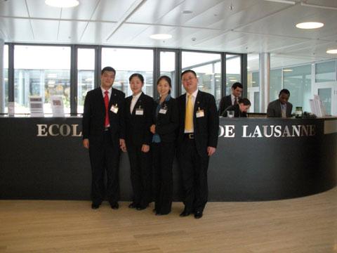 北京二外语学院中瑞酒店管理学院 瑞士洛桑学习