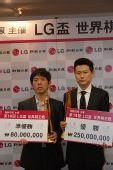 图文:第14届LG杯颁奖仪式 孔杰李昌镐捧起奖杯