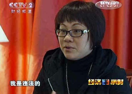 潘蓉 来源:央视网