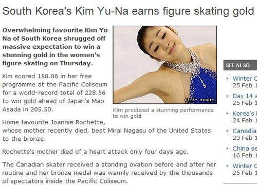 BBC:金妍儿摘金