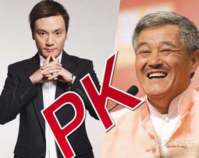 费振翔PK赵本山