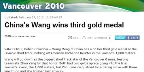ESPN:王�鞯谌�金