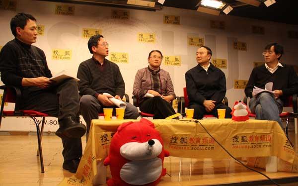 嘉宾从左到右依次为:王烽博士 王晋堂先生 叶之红女士 程方平先生  主持人:储召生