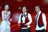 组图:春晚节目评选三等奖 获奖演员上台领奖