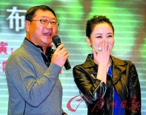 范伟和孙宁搭档,演绎草根人物情感故事