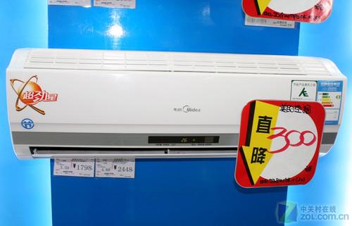 仅售1498元 美的二级能效空调仍在促销