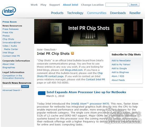 Intel确认周一发布Atom N470上网本处理器