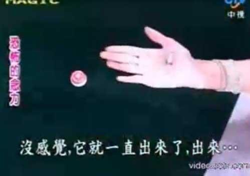 刘谦早前在台湾综艺节目中已表演过相同的魔术