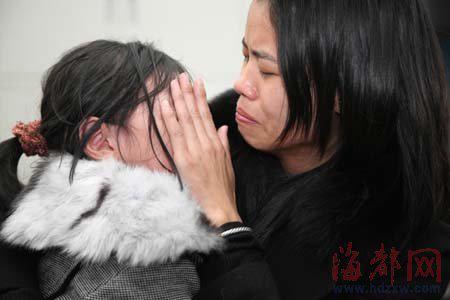 母女见面抱头大哭