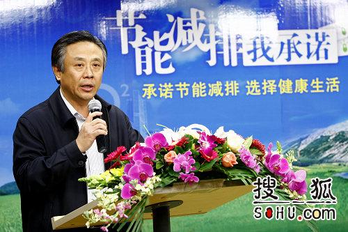 国节能投资公司总经理王小康做郑重承诺