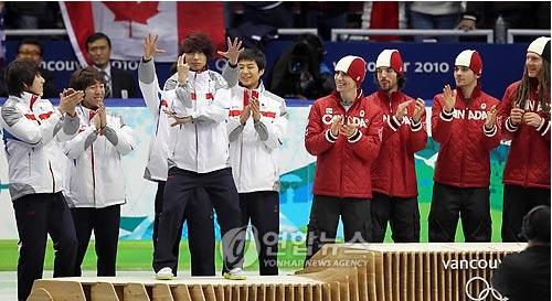 01韩国队变身奥特曼 短道男子5000米接力