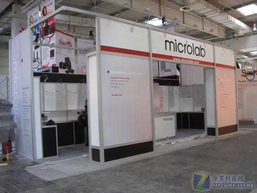 CeBIT2010:麦博展台惊现神秘音箱型号