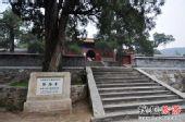 细数京城那些由太监花钱督建的灵验寺庙