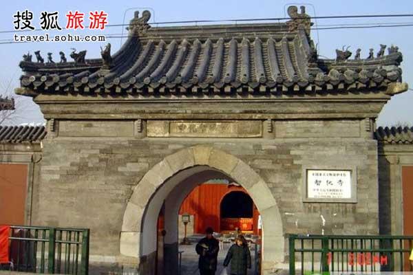 智化寺――中国古音乐活化石