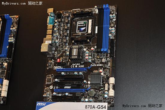 微星首次展示AMD 880G、870主板
