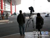 图文:中国代表团载誉归国 媒体关注冬奥军团