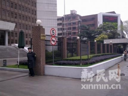 1日,倒楼案被告在上海市第一中级人民法院审理 新民网 资料图